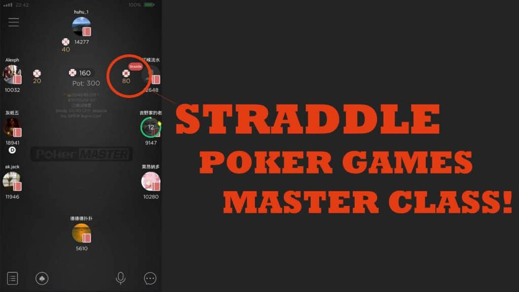 straddle poker games master class